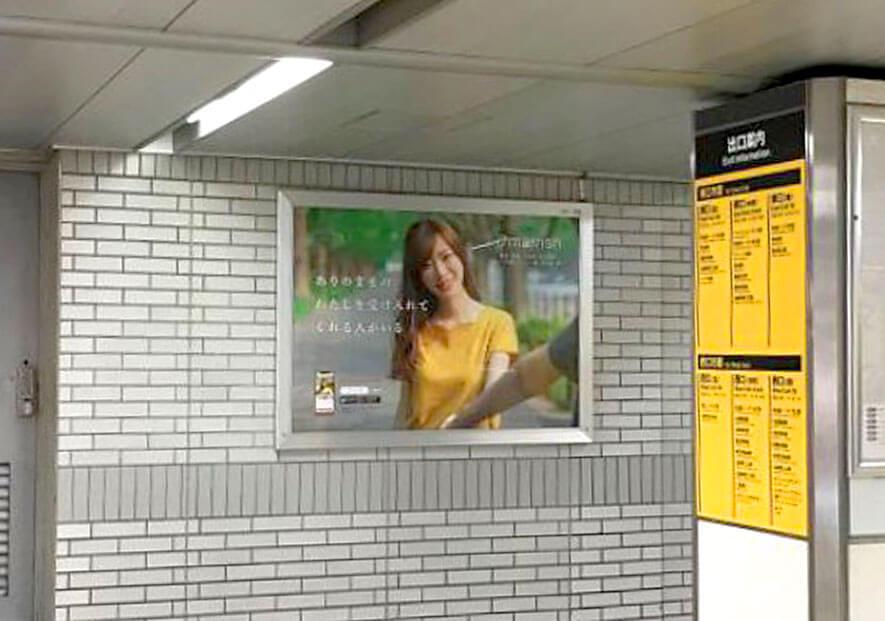JR 池袋駅 掲示イメージ