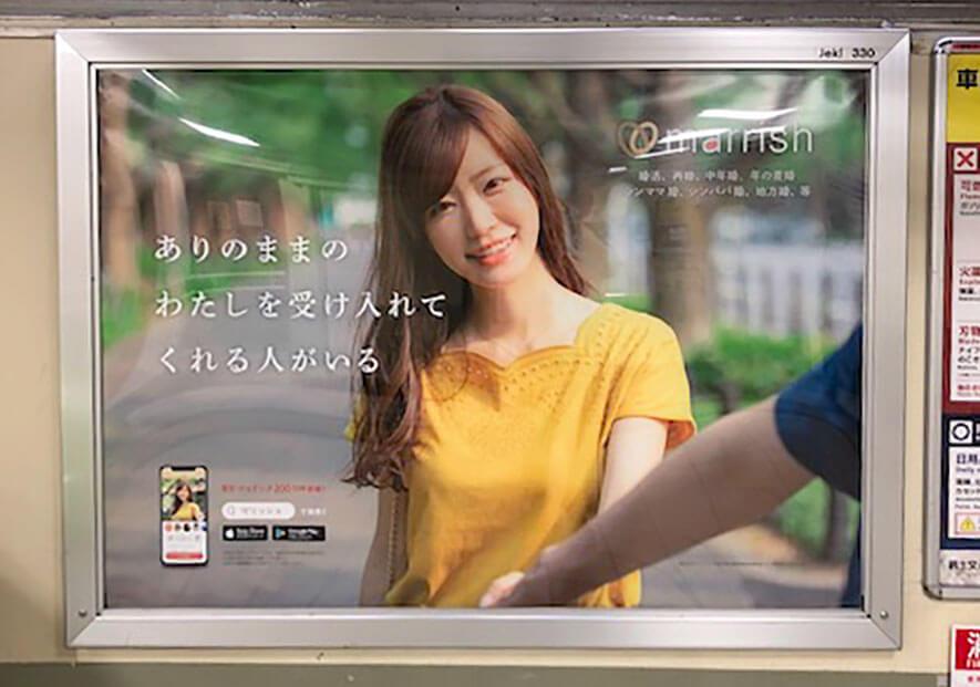JR 駒込駅 掲示イメージ