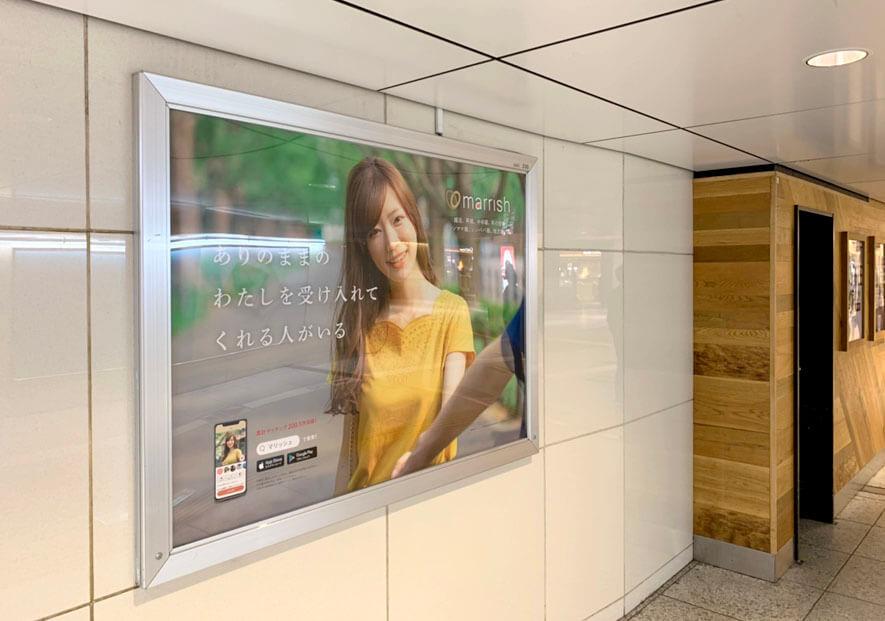 JR 東京駅 掲示イメージ