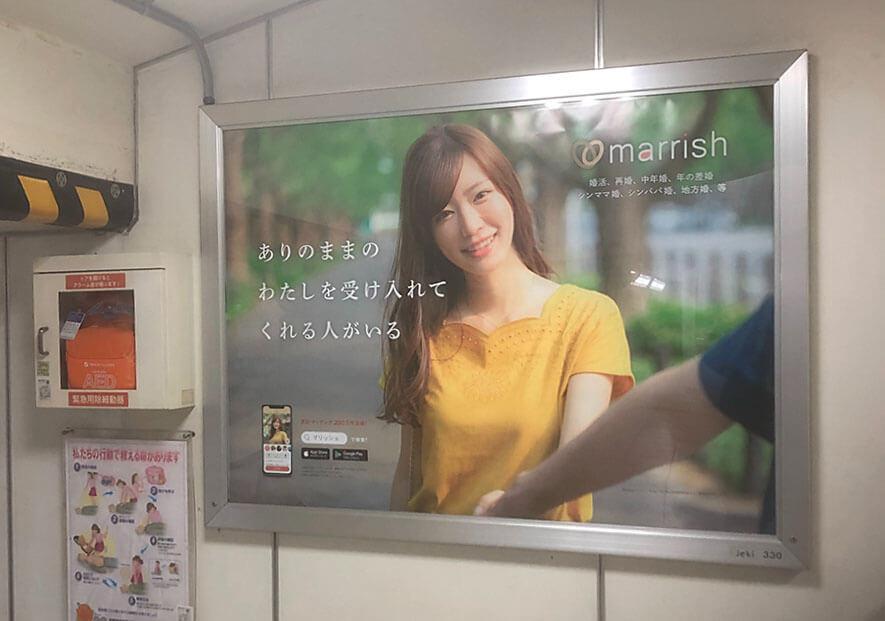 JR 上野駅 掲示イメージ