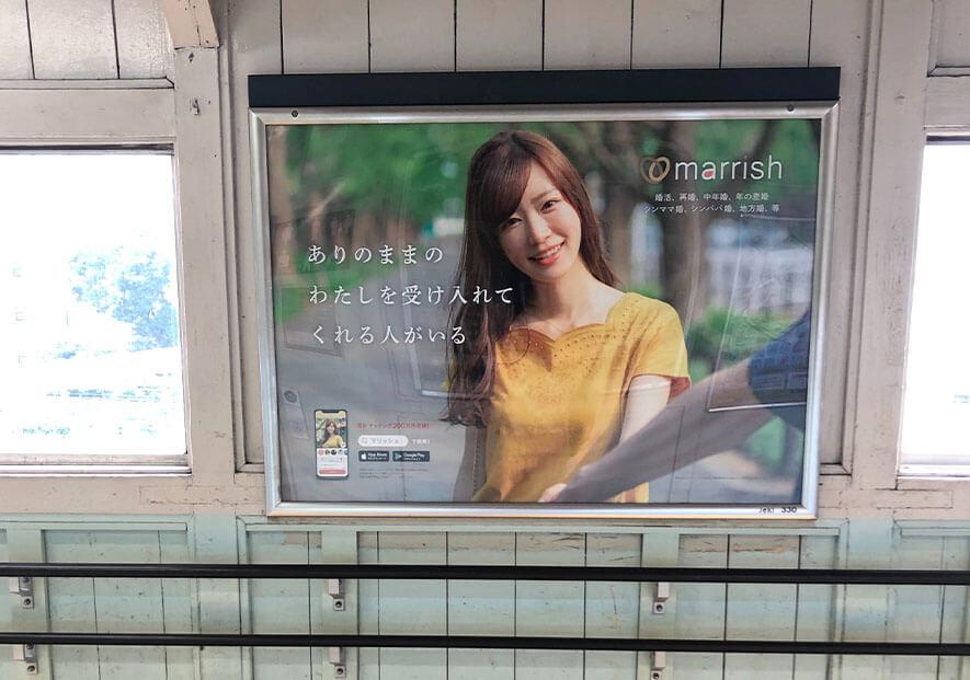 JR 鶯谷駅 掲示イメージ