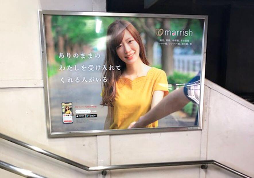 JR 四ツ谷駅 掲示イメージ