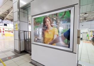 JR 大橋駅 掲示イメージ